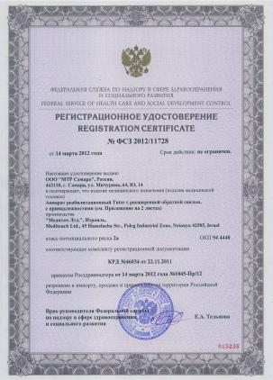 Стоматологические клиники ульяновск кирова